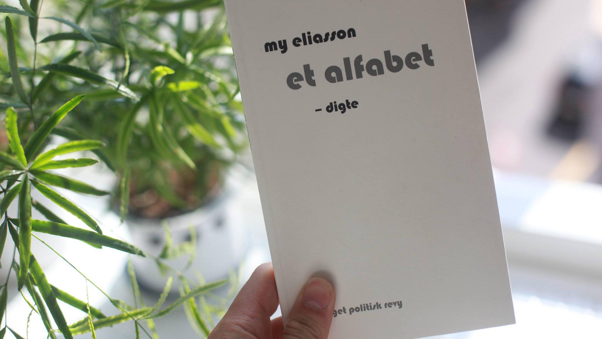 Et alfabet